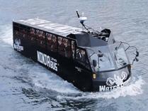 水陸両用バス「NINJABUS WATER SPIDER」