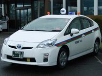 伊豆箱根タクシーグループ
